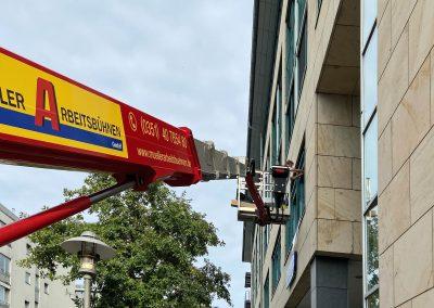 Cyberport Dresden | Gebäudefolierung | Sonnenschutzfolierung